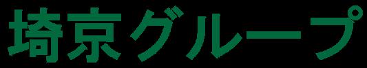 SAIKYO GROUP